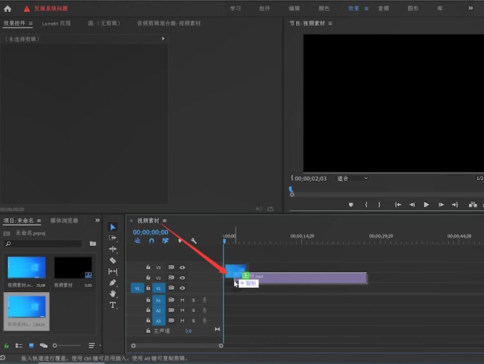 用pr怎么剪辑视频(1)