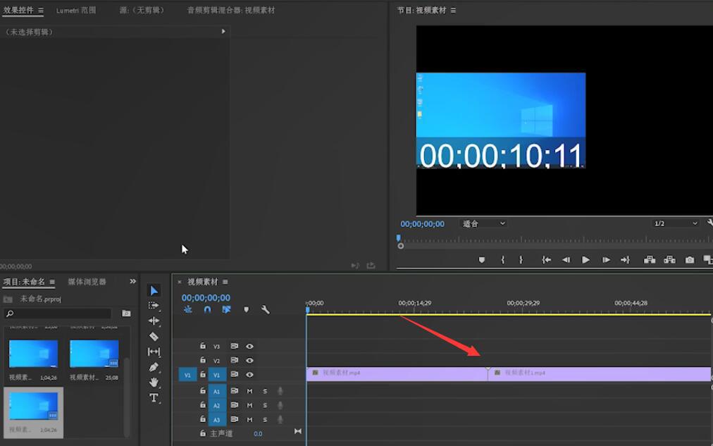 用pr怎么剪辑视频(2)