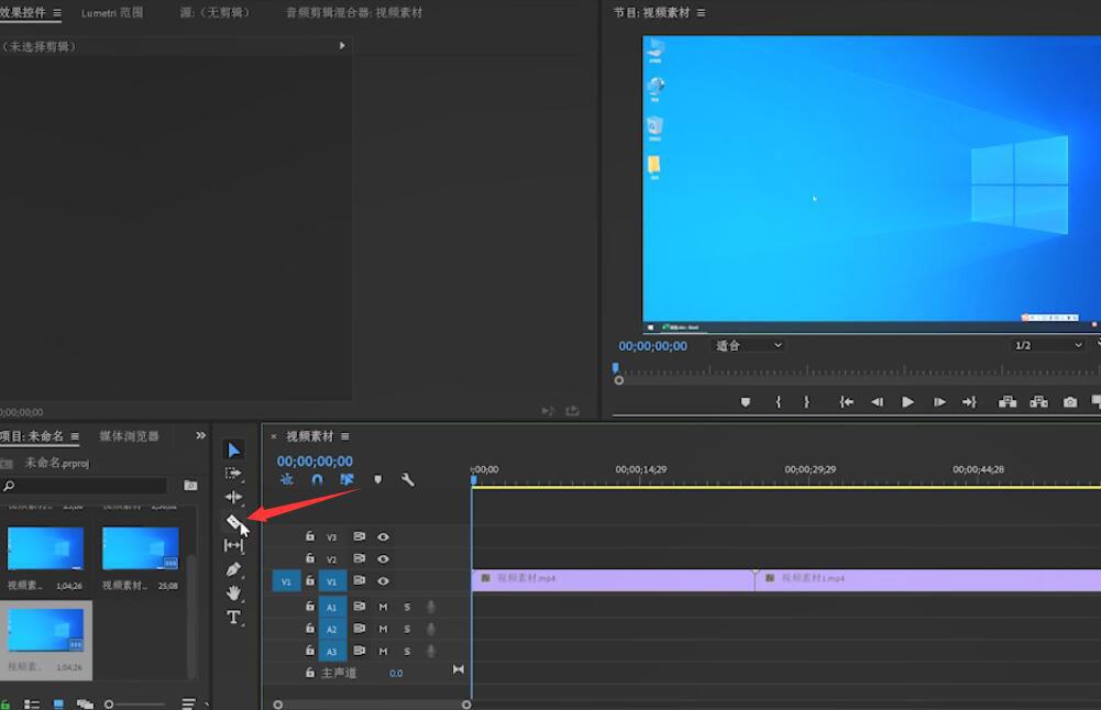 用pr怎么剪辑视频(3)