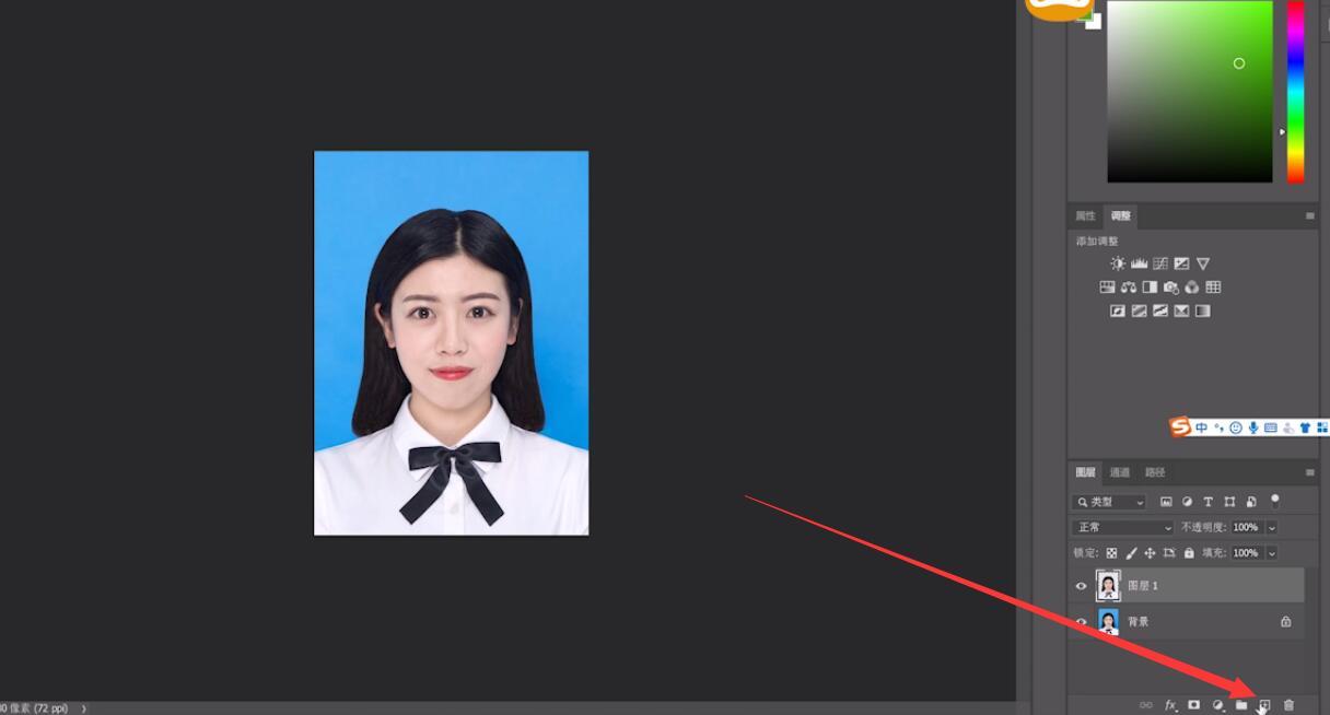 如何用ps给证件照换底色(7)