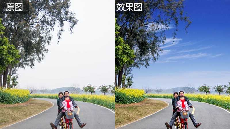 PS给春季泛白的外景图片加上蓝色天空