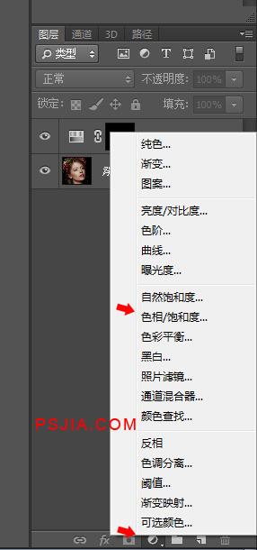 ps彩妆眼影怎么做(3)