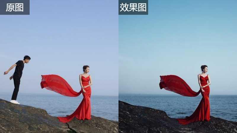 PS把海边拍摄的婚纱照调出高级感