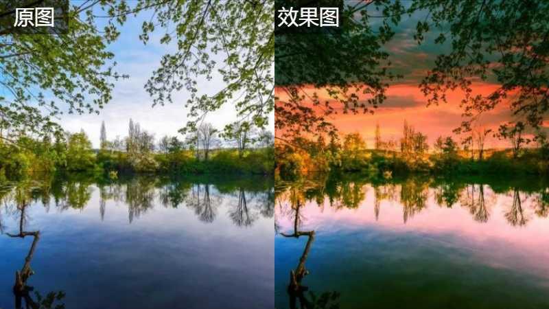 PS将日光照片转为美丽的日落景象