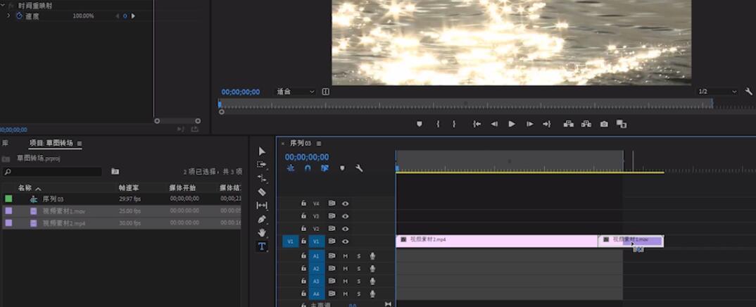 pr轨道如何插入视频(4)