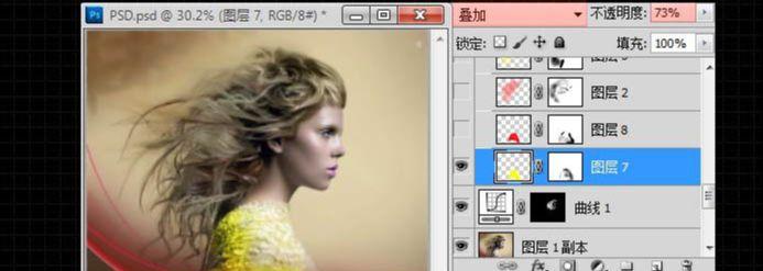PS打造人物头像绚丽橙红色彩妆(3)