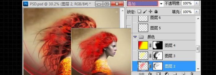 PS打造人物头像绚丽橙红色彩妆(5)