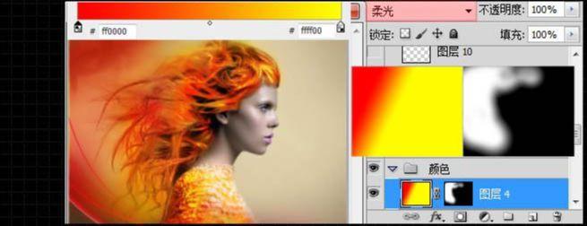 PS打造人物头像绚丽橙红色彩妆(7)