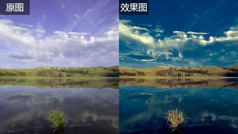 PS调出湖水天空风景照漂亮蓝色调