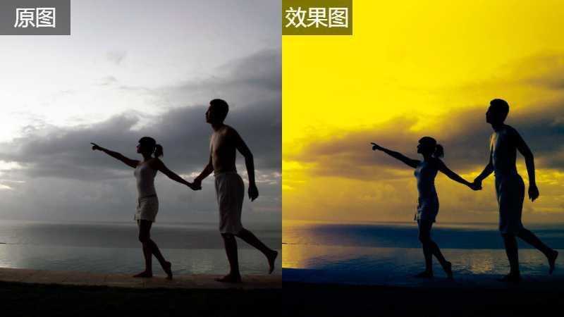 PS CS6打造黄昏色调外景照片