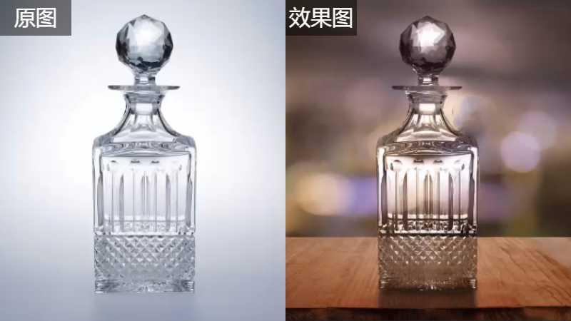 用PS抠出透明的玻璃瓶