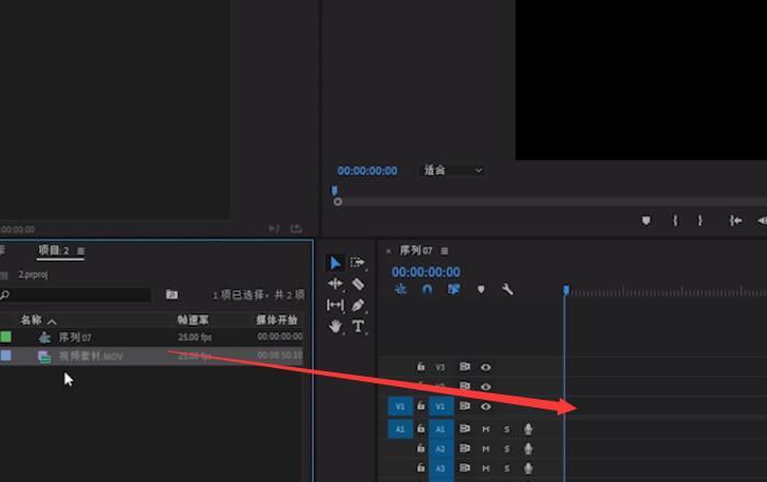 pr怎样导出高清视频(3)