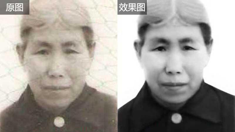 Photoshop修复带有身份证网纹的老照片