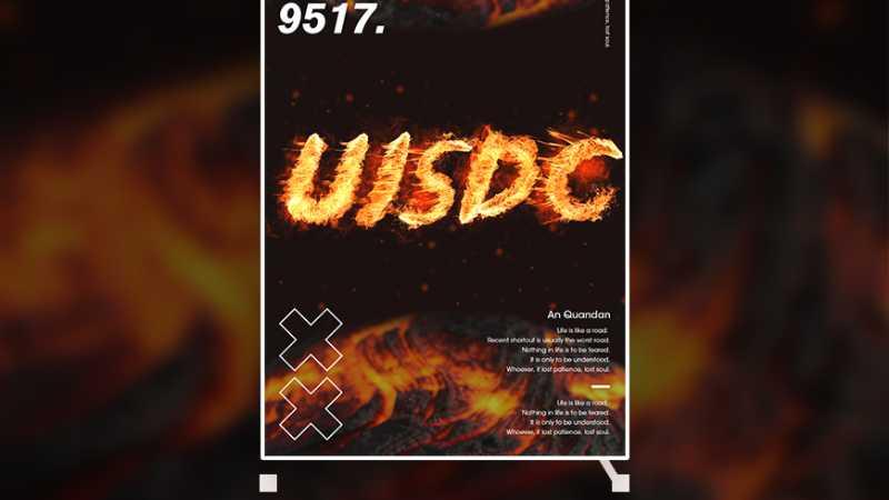 PS酷炫的火焰字效海报