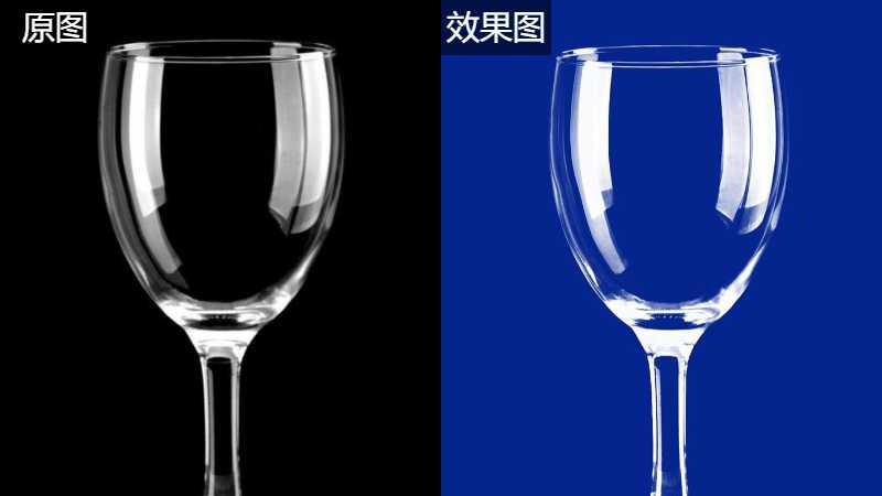 ps抠透明红酒酒杯教程