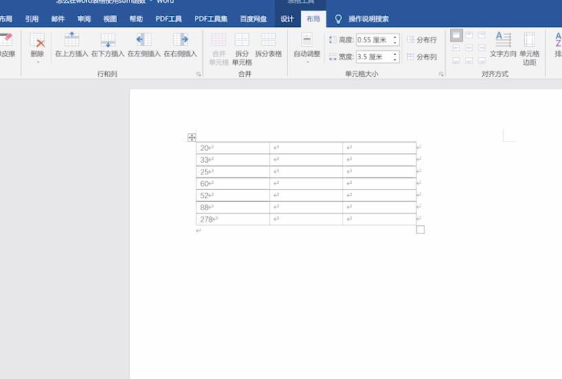 怎么计算word表格公式计算公式(4)