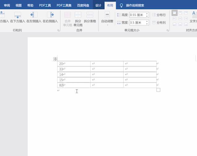 怎么在word表格使用sum函数(4)