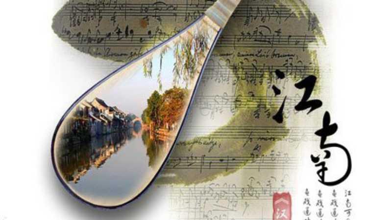 Photoshop制作中国风的江南水墨签名