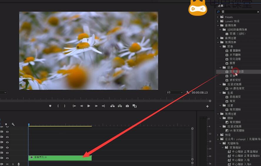 后期如何处理视频防抖(6)