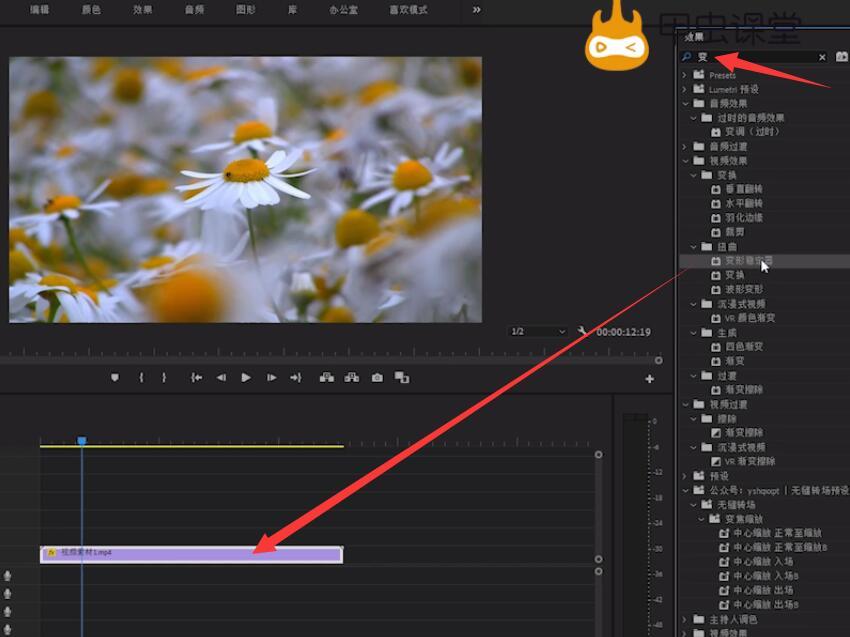 后期如何处理视频防抖(2)