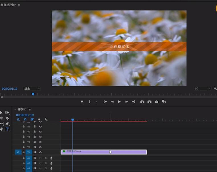 后期如何处理视频防抖(3)