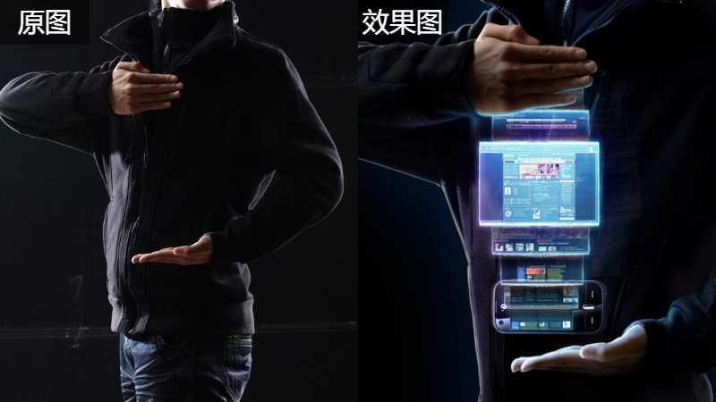 ps合成数码产品手机广告创意特效