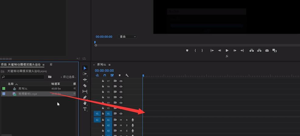 pr怎么做关键帧动画模拟镜头运动(1)
