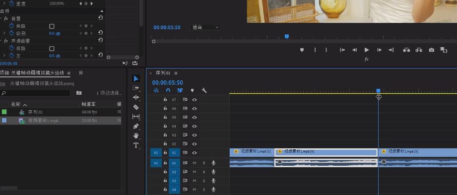 pr怎么做关键帧动画模拟镜头运动(2)