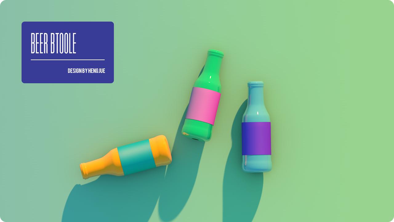 待改-C4D渲染酒瓶教程(19)