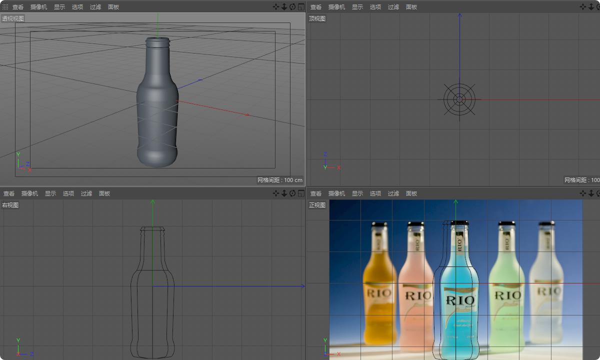 待改-C4D渲染酒瓶教程(7)