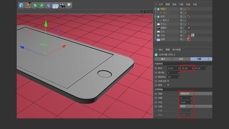 待改-C4D快速绘制立体手机建模教程(20)