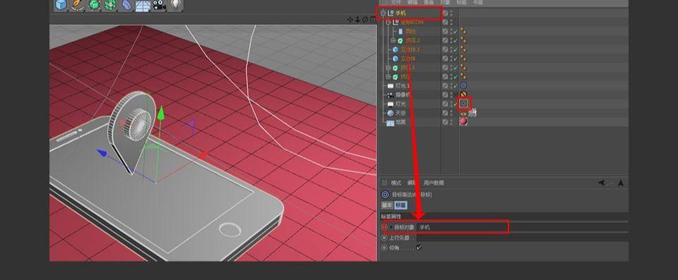 待改-C4D快速绘制立体手机建模教程(33)