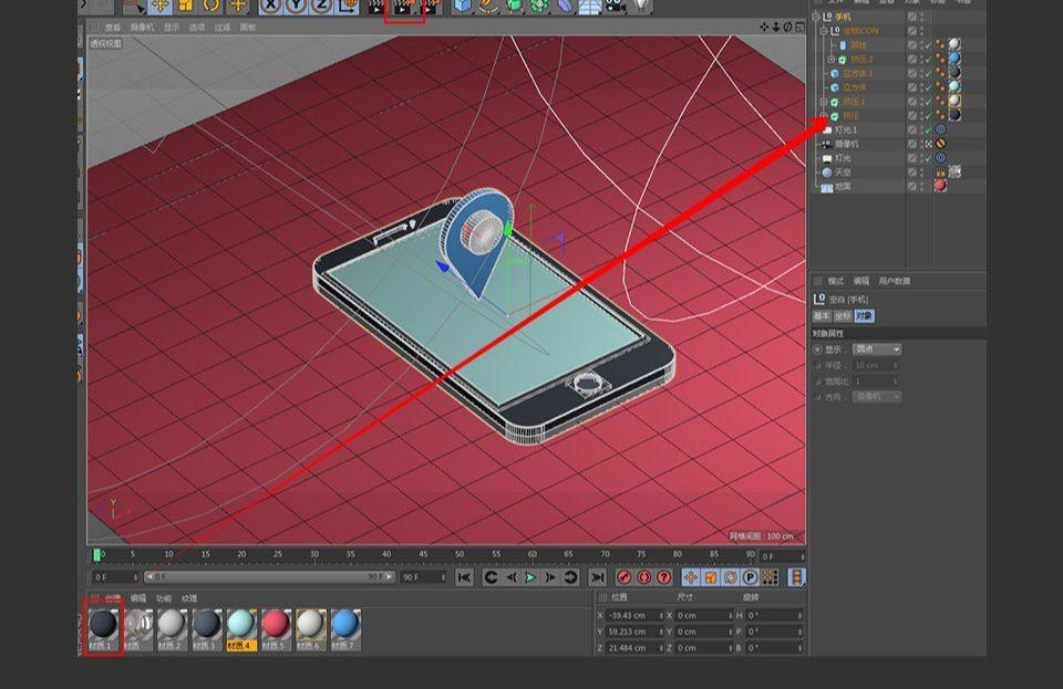 待改-C4D快速绘制立体手机建模教程(35)
