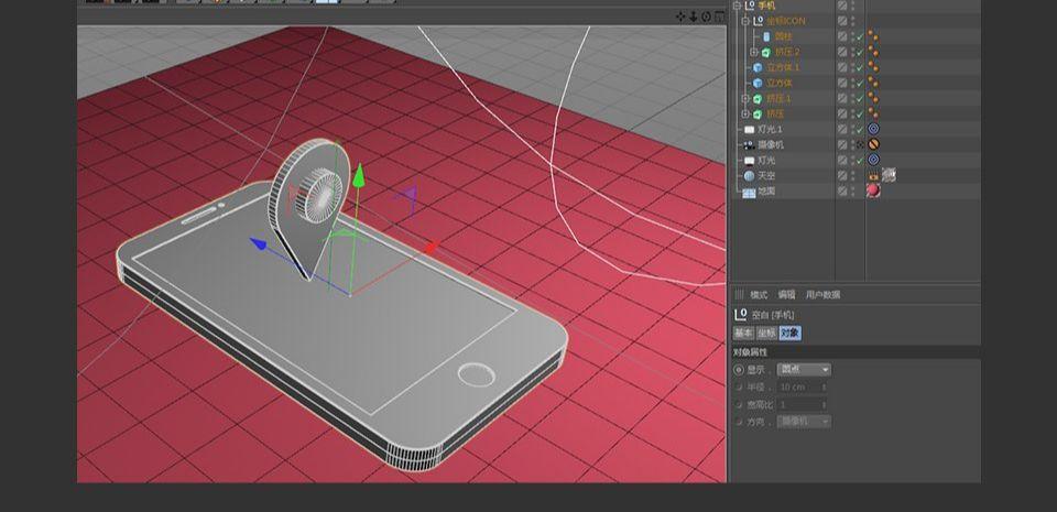 待改-C4D快速绘制立体手机建模教程(32)