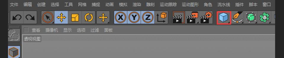 待改-C4D制作萌萌哒小兔子建模教程(2)