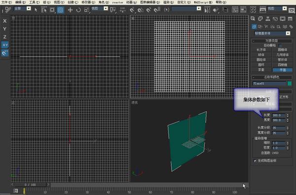 3DSMAX打造镂空花瓶(2)