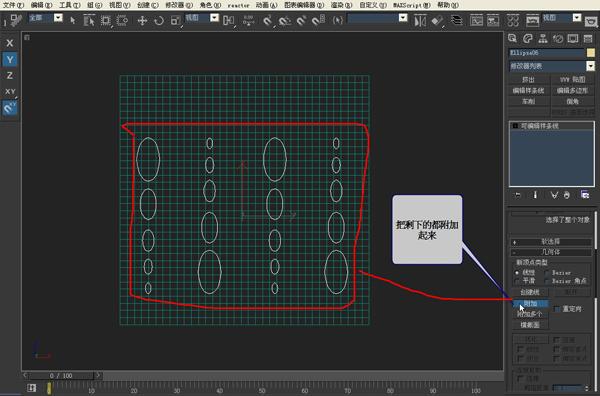 3DSMAX打造镂空花瓶(9)