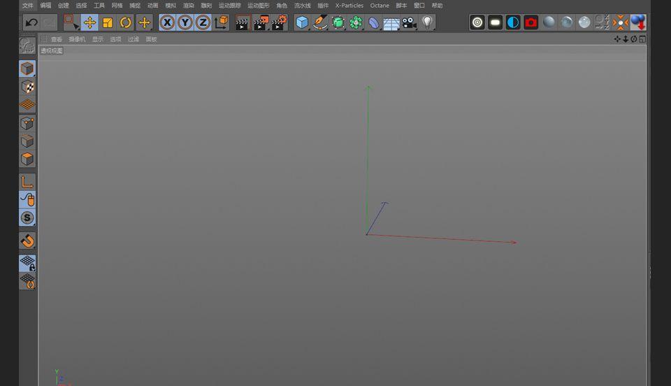 待改-C4D制作可爱串烧小丸子3D建模教程(2)