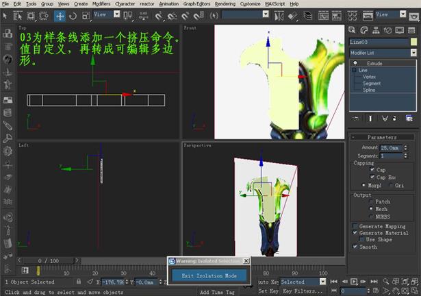 3DSMAX制作游戏武器道具材质贴图(3)