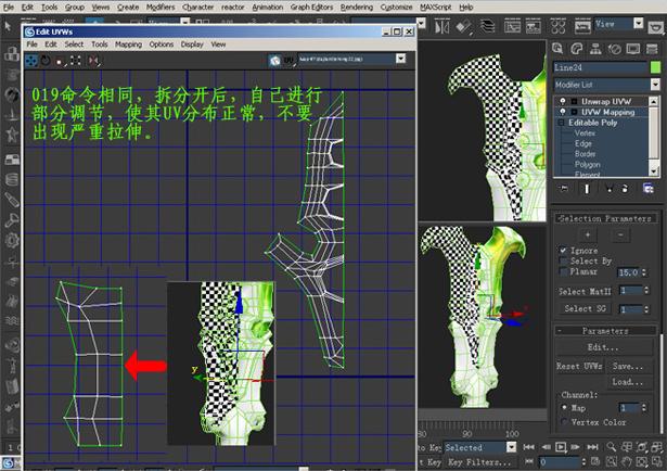 3DSMAX制作游戏武器道具材质贴图(19)