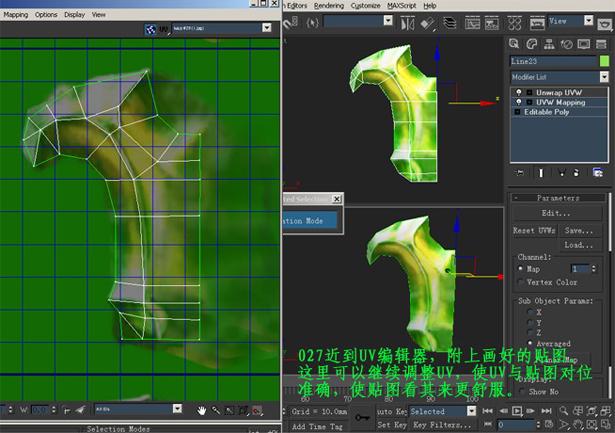 3DSMAX制作游戏武器道具材质贴图(26)