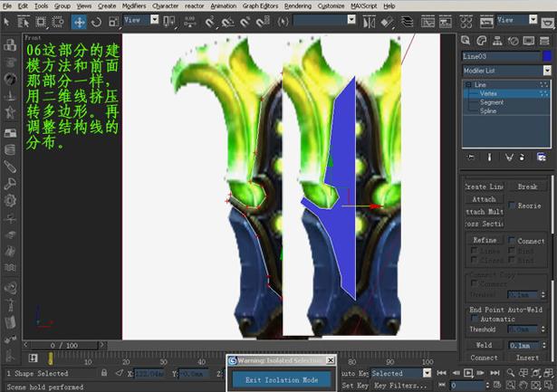 3DSMAX制作游戏武器道具材质贴图(6)