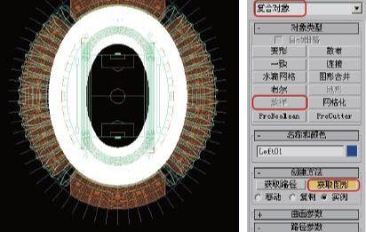 待改-3ds MaX大型场馆建模教程(5)