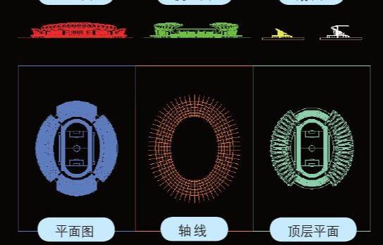 待改-3ds MaX大型场馆建模教程(2)