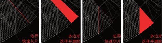 待改-3ds MaX大型场馆建模教程(9)