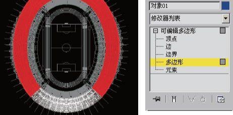待改-3ds MaX大型场馆建模教程(8)
