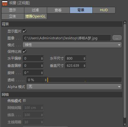 C4D制作机器猫哆啦A梦建模渲染(1)