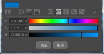 C4D制作机器猫哆啦A梦建模渲染(84)