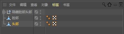 C4D制作机器猫哆啦A梦建模渲染(18)