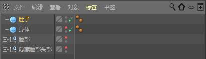 C4D制作机器猫哆啦A梦建模渲染(26)